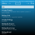 German Offline Dictionary